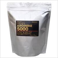 アルギニン5000スティックゼリー20g×30包入り【テクノサイエンス】しじみ約1万個分飲むのに辛くない!