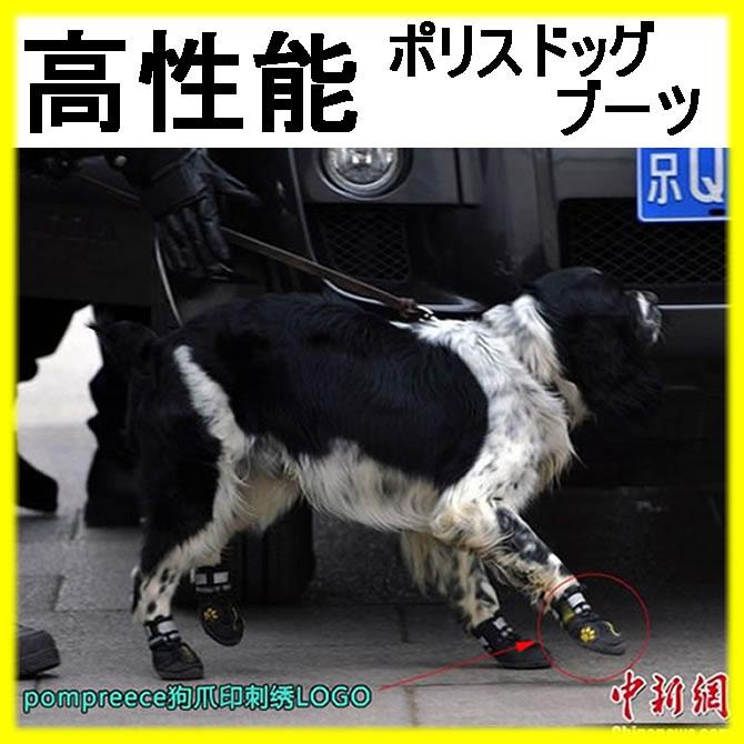 防水【ポリスドッグブーツ】サイズ1〜8安心国内発送小型犬〜大型犬レインブーツ