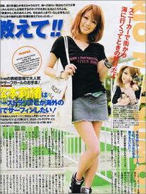 【VIXEN ROSE】レディース デニムミニスカート
