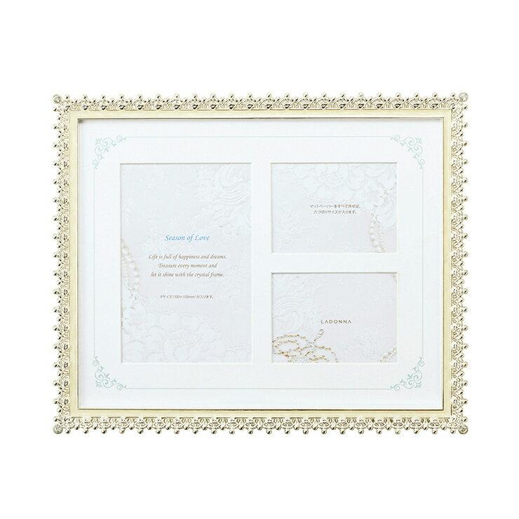 ラドンナ フォトフレーム ブライダル 写真立て 写真 しゃしん ギフト 記念 思い出 結婚祝い 出産祝い プチギフト
