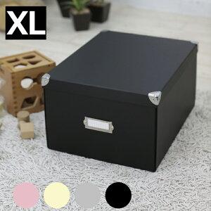 roomonize マジックボックス 【XLサイズ】 RMX-001 | 収納ボックス 収納ケース カラーボックス フタ付き ふた付き 簡単組立 押入れ収納 折りたたみ 衣類整理 たためる 重ねる ケース箱 おもちゃ箱