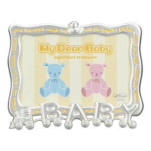 ベビーフレーム MB28-P | 写真立て フォトフレーム 写真たて 写真入れ 汽車 かわいい ベビー 赤ちゃん シンプル ポストカードサイズ 出産祝い 誕生日 お祝い おしゃれ ギフト プレゼント プチ