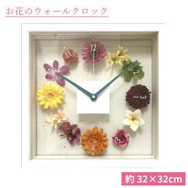 【送料無料】 Hana tokei 花時計 アーティフィシャルフラワー 造花 インテリア 引っ越し祝い 新築祝い 結婚祝い ギフト リビング おしゃれ プレゼン 贈答用 ハイセンス 美しい 綺麗 可愛い クロック 時計 壁掛け