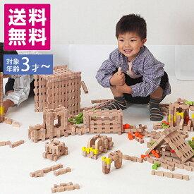 【送料無料】 ユークリッドブロック | 積み木 つみき ブロック 600個 カラフル 立体 平面 面取り 角が丸い 木製 木 木のおもちゃ 知育玩具 収納ボックス付き 収納ケース キャスター付き 幼稚園 3歳 4歳 5歳 エドインター