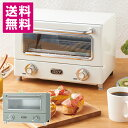 【送料無料】 Toffy 遠赤ヒーターオーブントースター K-TS3 | トースター オーブン 横型 遠赤外線 タイマー レトロ お…