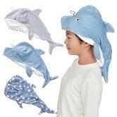 ヘアタオル/ホオジロザメ