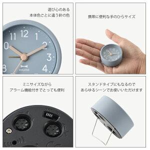 BRUNOラウンドリトルクロック|手のひらサイズ置時計アラームコンパクトスタンドクロック時計小さいプチミニ可愛い携帯持ち運びトラベル旅行用出張海外デスクオフィス卓上プチプラブルーノ新生活BCA013