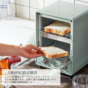 Toffyオーブントースター