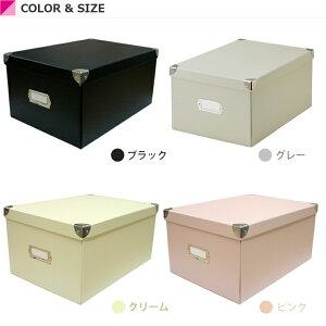 Gクラッセ/roomonize/ルーモナイズ/マジックボックス/L/RMX-002/グレー/ピンク/ブラック/クリーム/黒/灰色