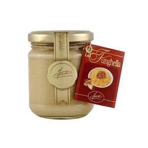 ポルチーニ茸のパスタソース(マスカルポーネ入り) 180g INAUDI イナウディ ポルチーニ茸 パスタソース ソテー ギフト ホワイトデー