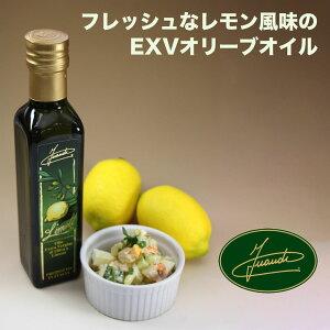 リモーリ 250ml エキストラバージン オリーブオイル レモン INAUDI イナウディ ギフト プーリア州 お中元