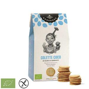 有機グルテンフリー クッキー ココナッツ 100g x 8箱 ジェネラス GENEROUS ギフト ベルギー ヴィーガン 動物性原料不使用 RSPO認証 有機パーム油 お中元