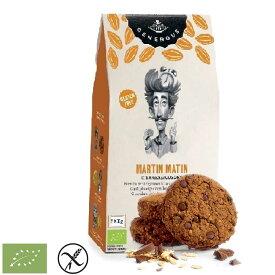 有機グルテンフリークッキー オーツ麦 チョコチップ 150g x 8箱 ジェネラス GENEROUS ギフト 敬老の日 ベルギー RSPO認証 有機パーム油