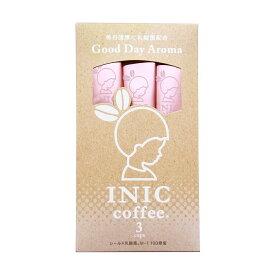 グッドディアロマ 3本 INIC Coffee イニック 深みのある味わい 乳酸菌 ホット アイス 高級パウダーコーヒー ギフト 母の日