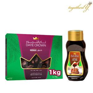 デーツ1kgとデーツシロップのセット デーツクラウン アラブ王室御用達 ギフト ドライフルーツ砂糖不使用 無添加 無着色 非遺伝子組換 クナイジ種 なつめやし 天然の甘み100% なつめ マタニテ