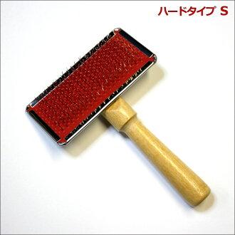日本製造油布雨衣刷子硬體型S不銹鋼高級品