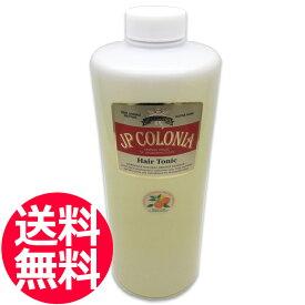 送料無料 JPコロニア ヘアトニックEX 1000ml No.8573【JP COLONIA JPコロニア】