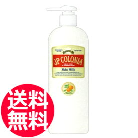 送料無料 JPコロニア スキンミルクEX 500ml ポンプ式 No.8572【JP COLONIA JPコロニア】