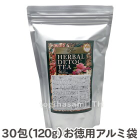 【定形外送料無料】ハーバルデトックティー30包入り(120g)お徳用アルミ袋タイプ