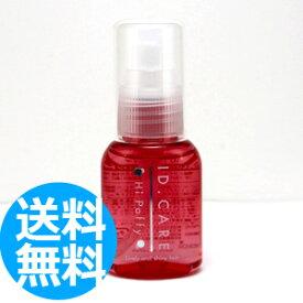 送料無料 メロス IDケア ハイポフィー(Hi Pfffy) 30ml 洗い流さないヘアトリートメント【TG】