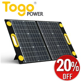 2021新発売Togo POWER ソーラーパネル60W ETFE ソーラーチャージャー 折りたたみ式 太陽光パネル ポータブル電源充電器 23.5%高転換率 USB PD対応 スマホやタブレット 急速充電 単結晶 超薄型 防災 IP65 防水(60W 18V 3.3A)