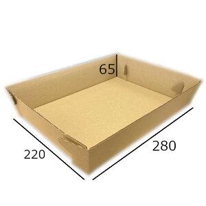 ダンボールトレー 小 100枚単位 苗用ダンボール 食品容器 使い捨て