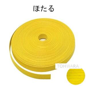 紺屋商事 紙バンド(クラフトバンド) C7/ほたる 50m