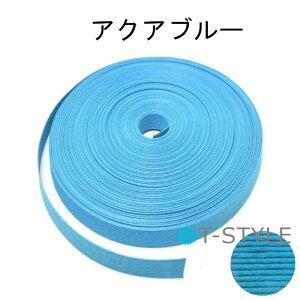 紺屋商事 紙バンド(クラフトバンド) 36/アクアブルー 50m