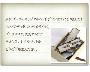 名入れ選べるペン立てセットゴルフヘッドカーボンステンレスPARKERパーカーボールペンオリジナルギフトプレゼント