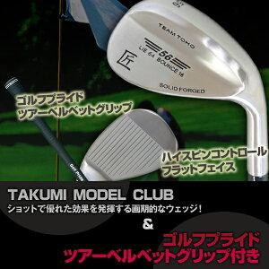 ゴルフプライドツアーベルベットグリップ付きボーケイモデルウエッジ