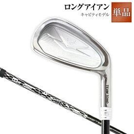 東邦ゴルフ NOWシステム ロングアイアン ユーティリティー アイアン型 飛距離アップ (上級者から中級者、初心者 初級者 ビギナーまで)人気 ウェッジ ゴルフクラブ golfclub 父の日 プレゼント