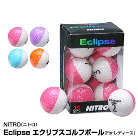 NITRO(ニトロ) Eclipse エクリプス 12球 ゴルフボール 【tf】 人気 ウェッジ ゴルフクラブ golfclub