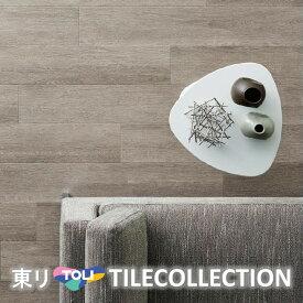 床材品名:150mmx900mmナチュラルホワイトオーク【送料無料】東リ・フロアタイル・TOLIロイヤルウッド・ROYALWOOD型番:PWT2301,PWT2303,PWT2305,PWT2306