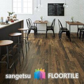 床材品名:ノワールウッド【送料無料】サンゲツ・フロアタイル・ウッドSANGETSU・FLOOR TILE・WOOD型番:WD-965