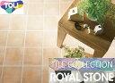 床材品名:450mmx450mmテラコッタ/モザイクタイル【送料無料】東リ・フロアタイル・TOLIロイヤルストーン・グラン・ROY…
