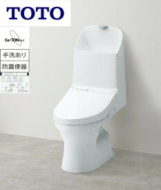 [PR]TOTOウォシュレットCES9151一体形便器ZJ1シリーズ ウォシュ トイレ/ホワイト#NW1/パステルアイボリー#SC1/手洗付/床排水/200mmTOTO ウォシュレット
