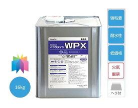 床用接着剤・WPXベンリダイン16kg・サンゲツSANGTSUベンリダインBENRIDAIN・耐水性BB479・ボンド/のり