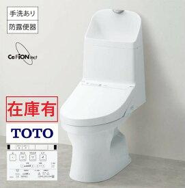 [PR]新型TOTOウォシュレットCES9151一体型便器ZJ1シリーズ/色選択OK/床排水/壁排水/ウォシュ トイレ/ホワイト#NW1/アイボリー#SC1/ピンク#SR2/手洗付/TOTO ウォシュレット