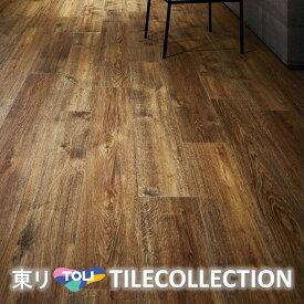 床材品名:150mmx900mmウィスキーバレル【送料無料】東リ・フロアタイル・TOLIロイヤルウッド・ROYALWOOD型番:PWT2351,PWT2352,PWT2353