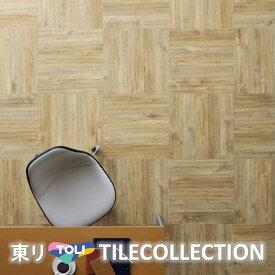 床材品名:450mmx450mmウィスキーバレルパーケット【送料無料】東リ・フロアタイル・TOLIロイヤルウッド・ROYALWOOD型番:PWT2354,PWT2355
