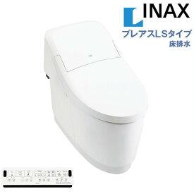 [PR]LIXIL INAX プレアスLSタイプ CL6A 床排水 YBC-CL10S ウォシュレット LIXIL 一体型便器/手洗無/男子小洗浄対応/色選択OK/ウォシュ トイレ/ピュアホワイトBW1/オフホワイトBN8/ピンクLR8/ブルーグレーBB7