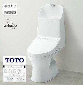 [PR]/新型TOTOウォシュレットCES9151一体型便器ZJ1シリーズ/色選択OK/床排水/壁排水/ウォシュ トイレ/ホワイト#NW1/アイボリー#SC1/ピンク#SR2/手洗付/TOTO ウォシュレット