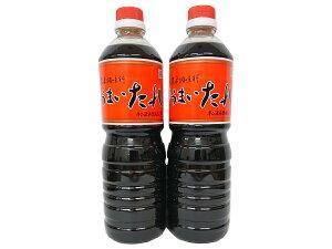 マルヒラ うまいたれ 1L×2本 濃厚調味料 しょうゆ 醤油 平山孫兵衞商店 山形県米沢市