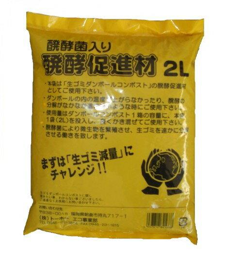 醗酵促進剤 2L