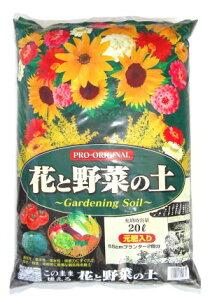 このまま使える花と野菜の土 20L