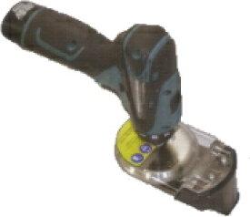 電動目立機(DSタイプ)(マキタ充電式ドライバドリル・バッテリー1個・充電器・ソフトケース)(25AP/91VX(L))用です
