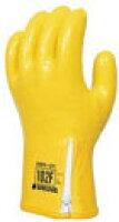 防寒手袋ダイローブ#102F手首部分にファスナーがついて使いやすい!スタンダードタイプ(ツブ状の滑り止め加工付き)