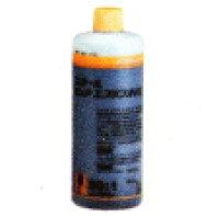 混合オイル(50:1)400ml(2サイクル用エンジンオイル)
