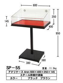 看板 食品サンプルケース 400x600