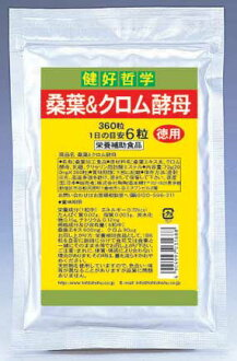 Mulberry leaf & chromium yeast (economy Pack)